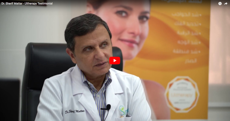 Dr. Sherif Mattar talks about Ultherapy