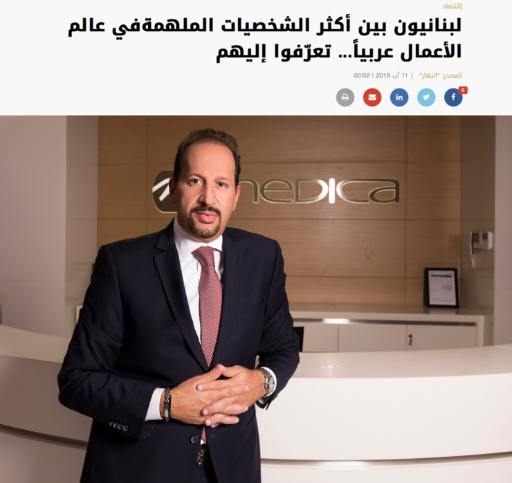 Elias Chabtini in the Top 100 Inspiring Leaders in the Middle East